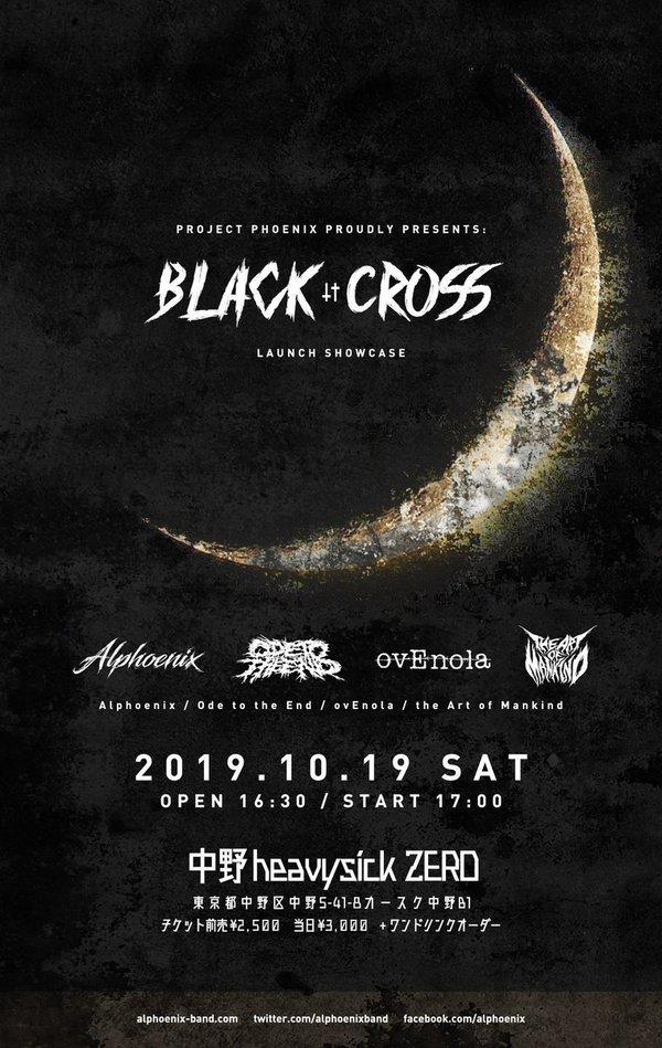 """10/19 (土) Project Phoenix企画 """"BLACK CROSS""""開催サムネイル"""