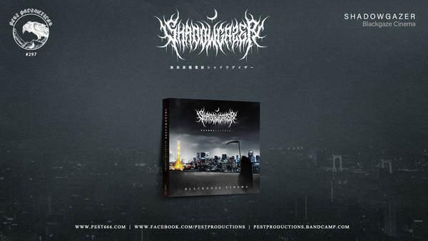 Sinpayソロプロジェクト『SHADOWGAZER』デビューEPリリース決定サムネイル
